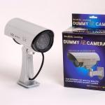 Lažna sigurnosna IR kamera